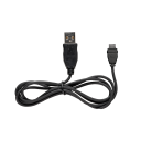 Interphone F5 USB Cable